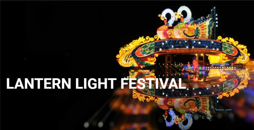 lantern-light-festival-directory-wall-entertainment-directory